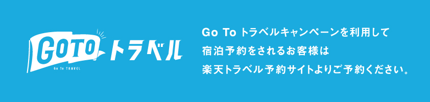 go_to