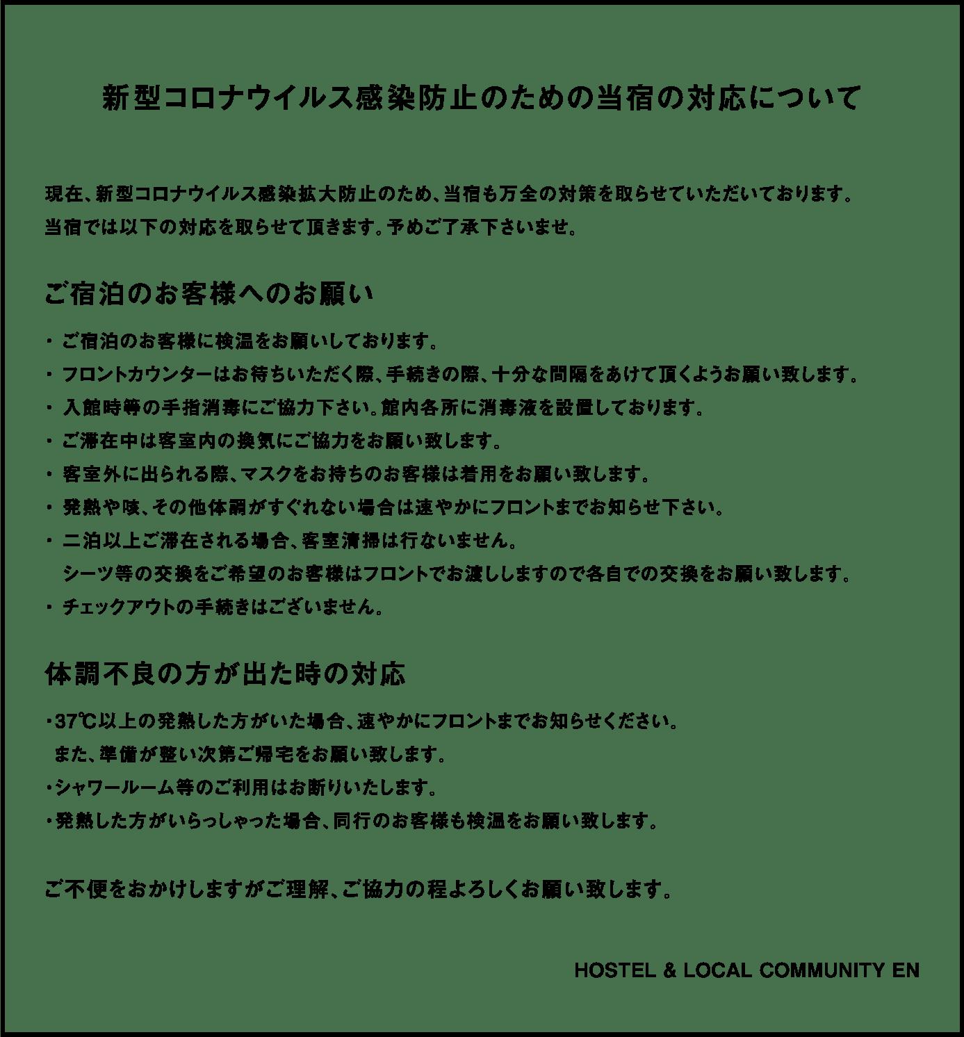 virus_info